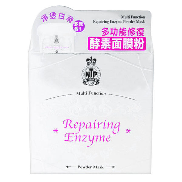 Picture of A-PAB NTP Multi Function Repairing Enzyme Powder Mask 140g