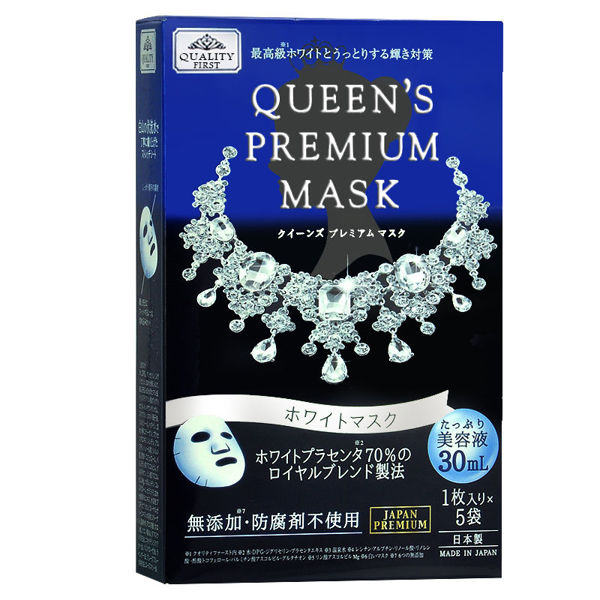 Picture of QUALITY FIRST Queen's Premium mask #Whitening 5pcs/box