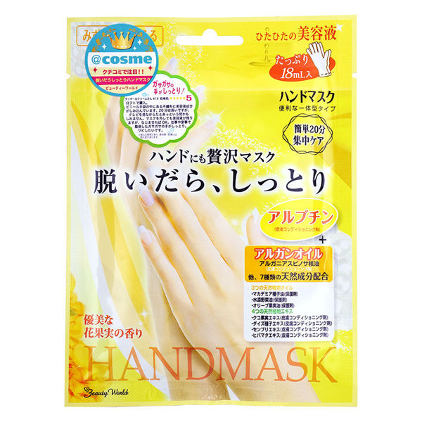Picture of Lucky Trendy Hand Mask 18ml