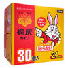 Picture of 桐灰小白兔 Hand Warmer 24h 30片